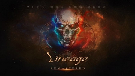Lineage - Remastered