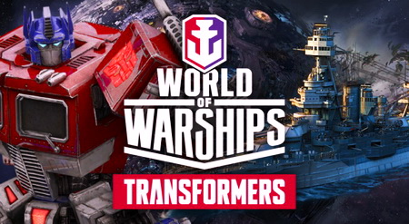 World of Warships - Transformers